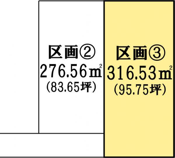 土地 茨城県水戸市笠原町1652 JR常磐線(取手~いわき)水戸駅 1000万円