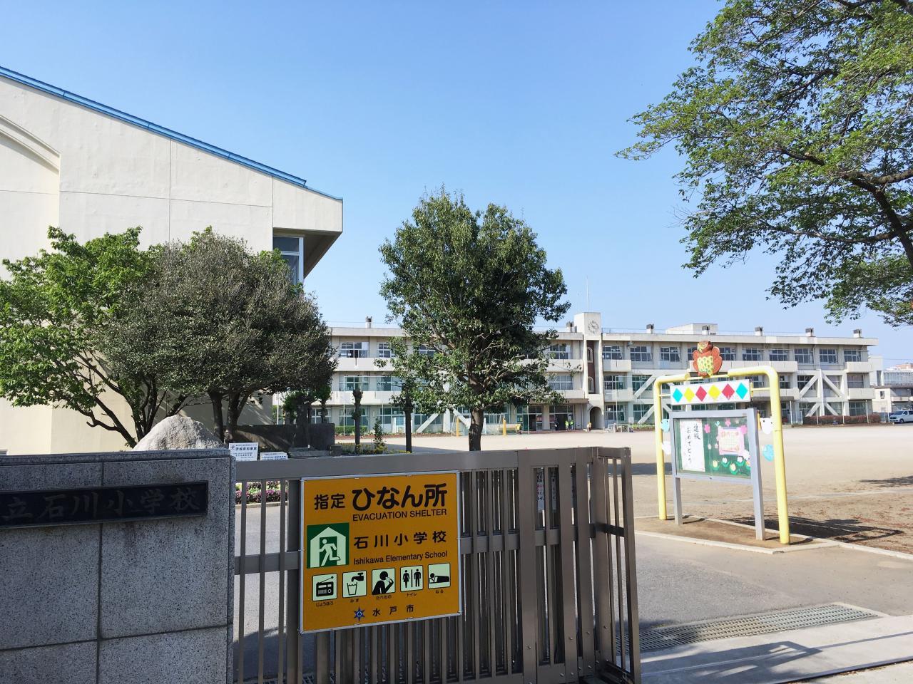 新築戸建 茨城県水戸市石川2丁目 JR常磐線(取手~いわき)赤塚駅 3190万円