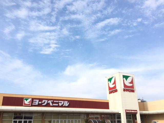 ヨークベニマル 水戸笠原店