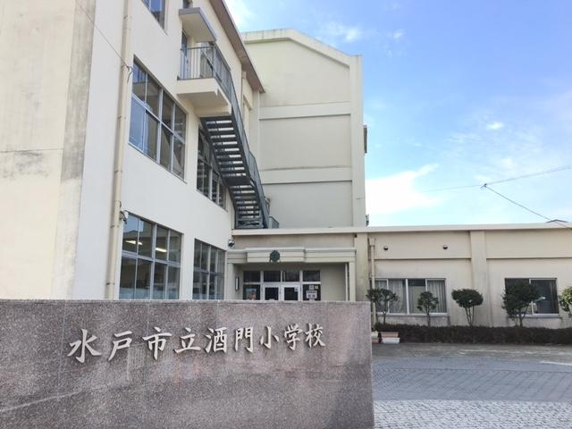 水戸市立酒門小学校
