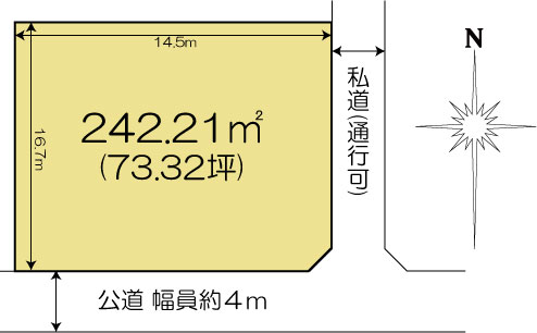 土地 茨城県水戸市千波町 JR常磐線(取手~いわき)水戸駅 1950万円