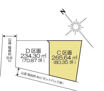 土地 茨城県水戸市金町3丁目1080 JR常磐線(取手~いわき)水戸駅 900万円