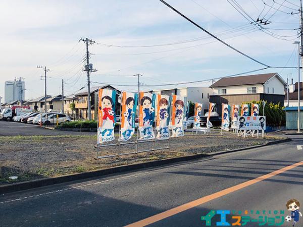 土地 茨城県水戸市米沢町 JR常磐線(取手~いわき)水戸駅 1180万円
