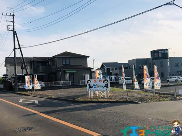 土地 茨城県水戸市米沢町475ー1 JR常磐線(取手~いわき)水戸駅 1180万円
