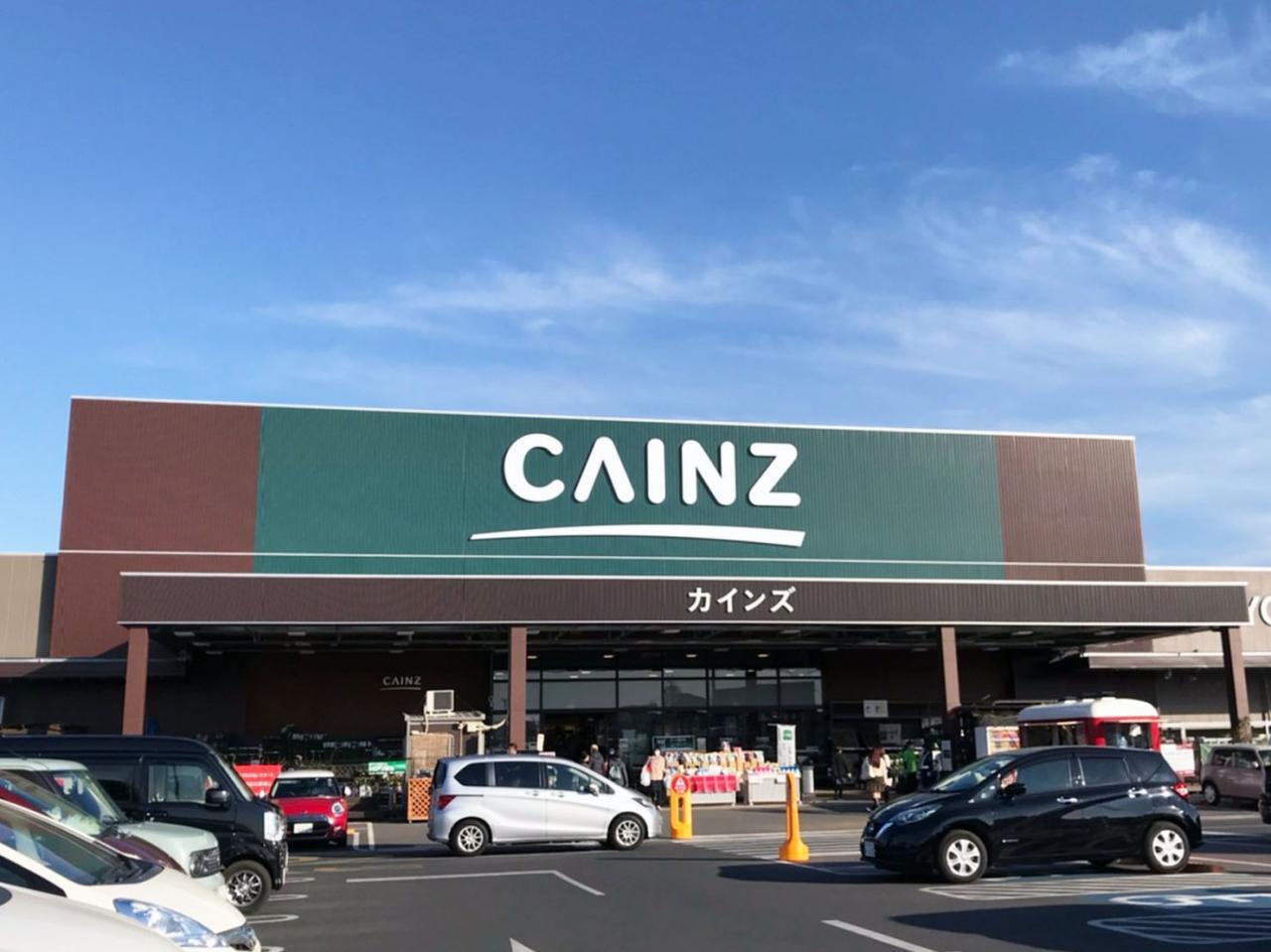 カインズ 水戸店