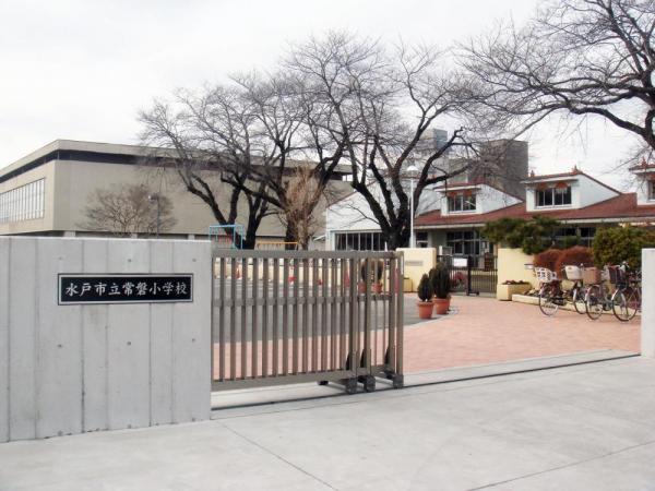 土地 茨城県水戸市東原2丁目4716-8 JR常磐線(取手~いわき)水戸駅 1300万円