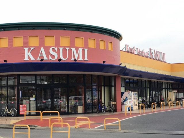 フードマーケットカスミ平須店