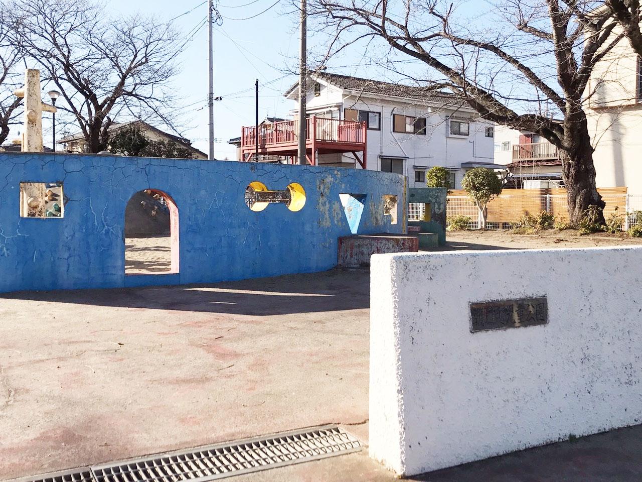 朝日町児童公園
