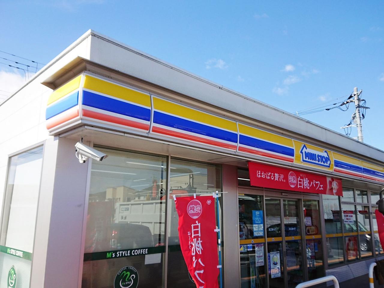 ミニストップ 水戸浜田町店