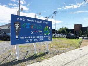 土地 茨城県水戸市元吉田町322-1 JR常磐線(取手~いわき)水戸駅 70000000