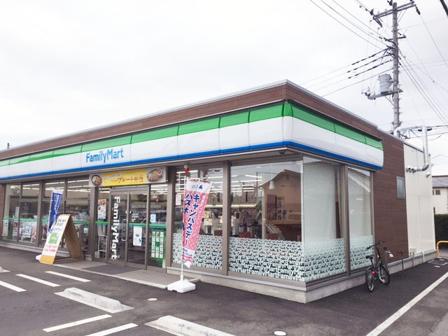 ファミリーマート 水戸元吉田西店