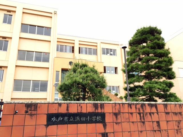 水戸市立浜田小学校