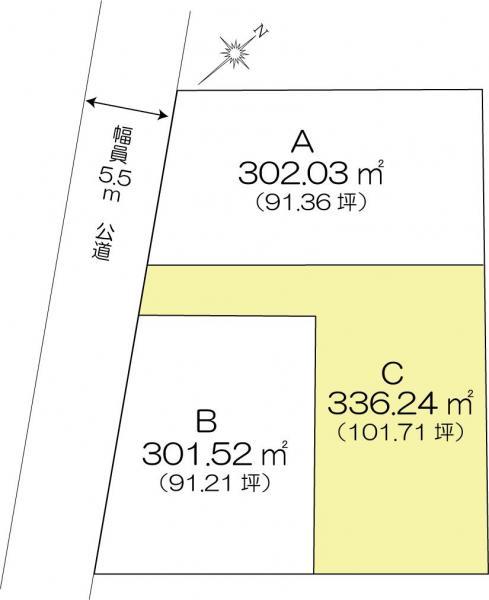 土地 茨城県水戸市浜田1丁目 JR常磐線(取手~いわき)水戸駅 800万円