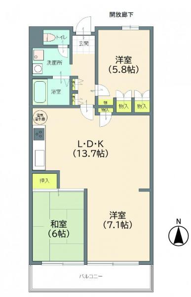 中古マンション 柏市根戸 千代田常磐線北柏駅 880万円