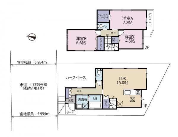 新築戸建 さいたま市緑区大間木3丁目 JR武蔵野線東浦和駅 2880万円