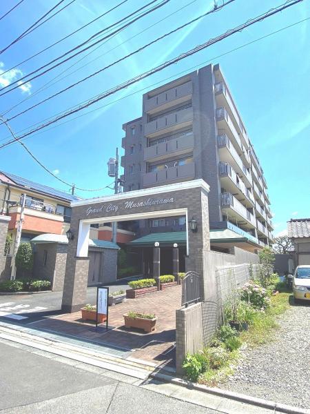 中古マンション さいたま市南区鹿手袋7丁目 JR埼京線中浦和駅 3180万円