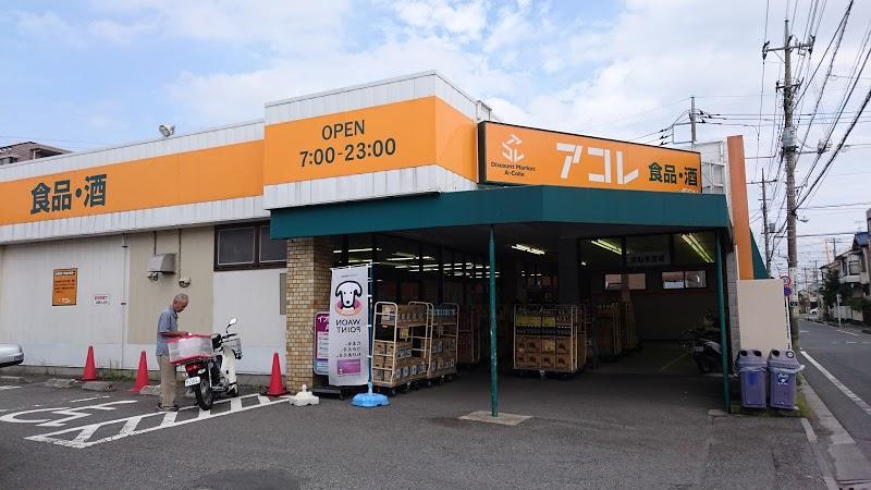新築戸建 さいたま市南区大字広ヶ谷戸 JR武蔵野線東浦和駅 2480万円