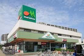 中古マンション さいたま市中央区本町東5丁目 JR埼京線北与野駅 2999万円