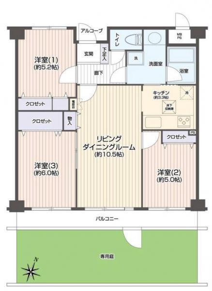 中古マンション さいたま市南区白幡5丁目 JR埼京線武蔵浦和駅 2880万円