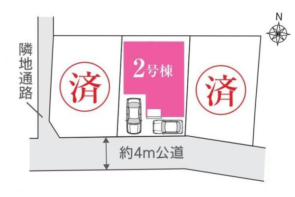 新築戸建 さいたま市南区内谷1丁目 JR埼京線武蔵浦和駅 3680万円