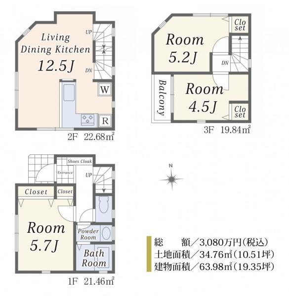 新築戸建 蕨市中央4丁目 JR京浜東北線蕨駅 3080万円