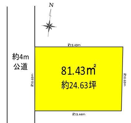 土地 さいたま市南区辻2丁目 JR埼京線北戸田駅 3190万円