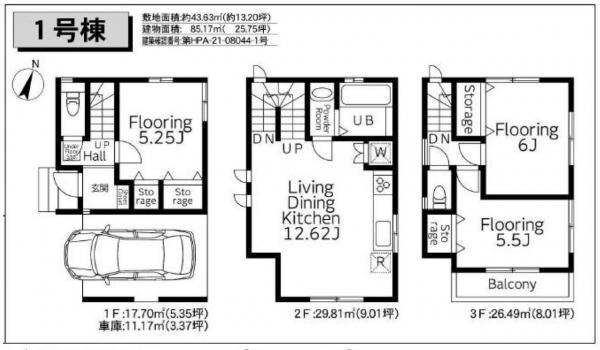 新築戸建 さいたま市桜区南元宿2丁目 JR埼京線南与野駅 3398万円