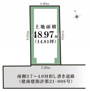 新築戸建 さいたま市南区文蔵5丁目 JR埼京線北戸田駅 3080万円