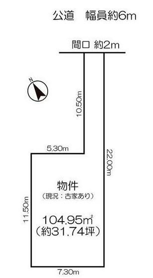 土地 刈谷市末広町2丁目 JR東海道本線(熱海〜米原)東刈谷駅 1580万円