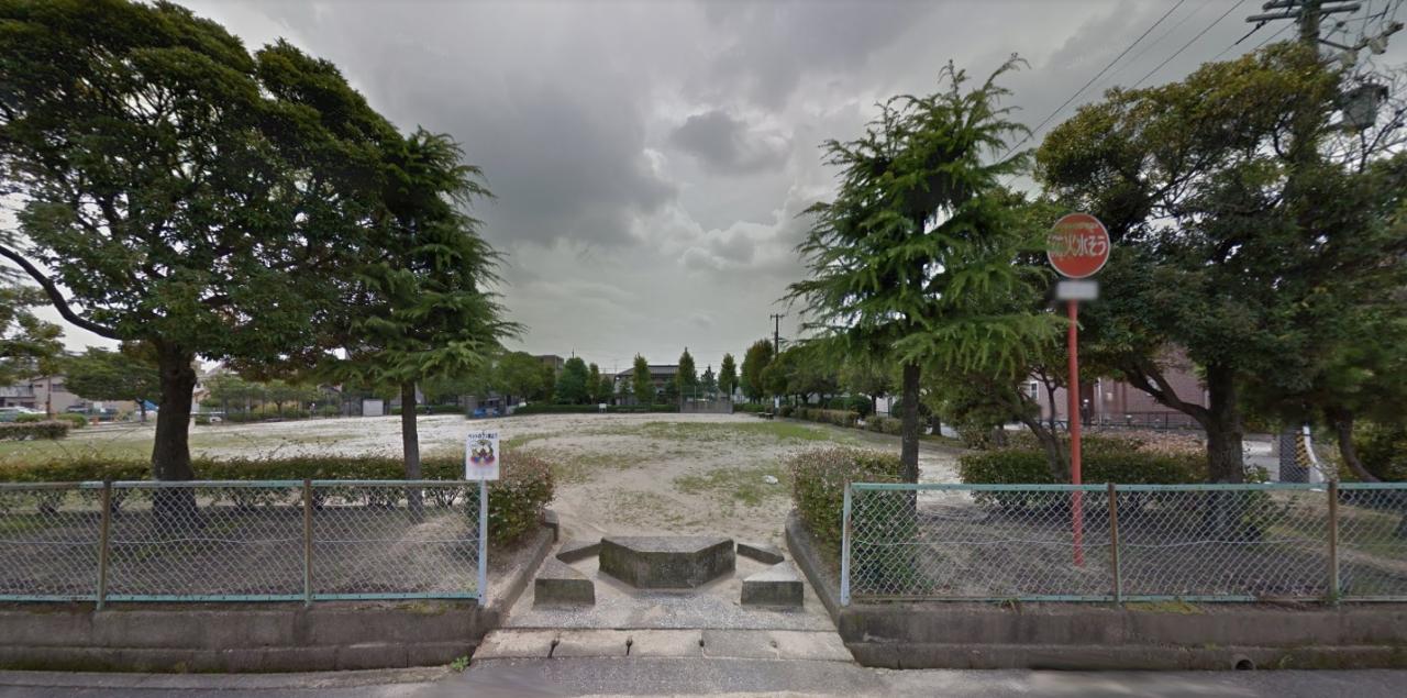 二本木公園