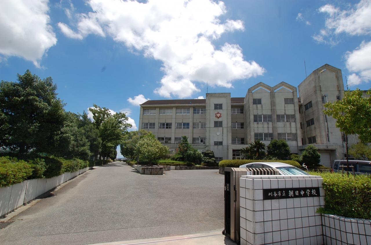 刈谷市立朝日中学校
