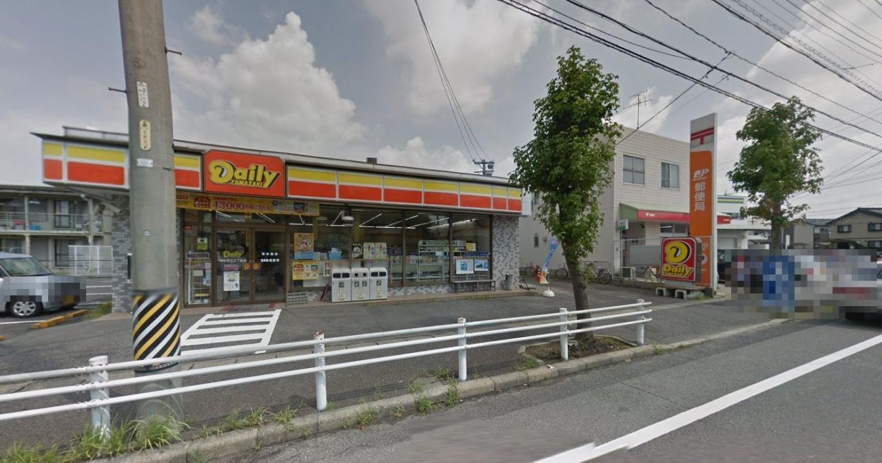 デイリーヤマザキ刈谷末広2丁目店