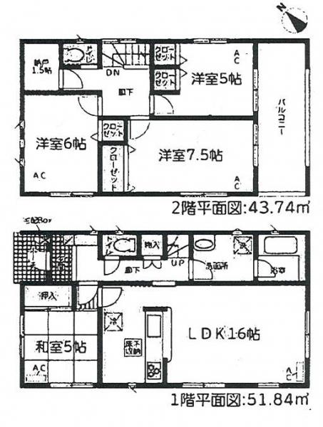 新築戸建 西尾市新在家町 名鉄西尾線西尾駅 2590万円