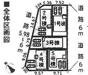 新築戸建 西尾市新在家町 名鉄西尾線西尾駅 2790万円