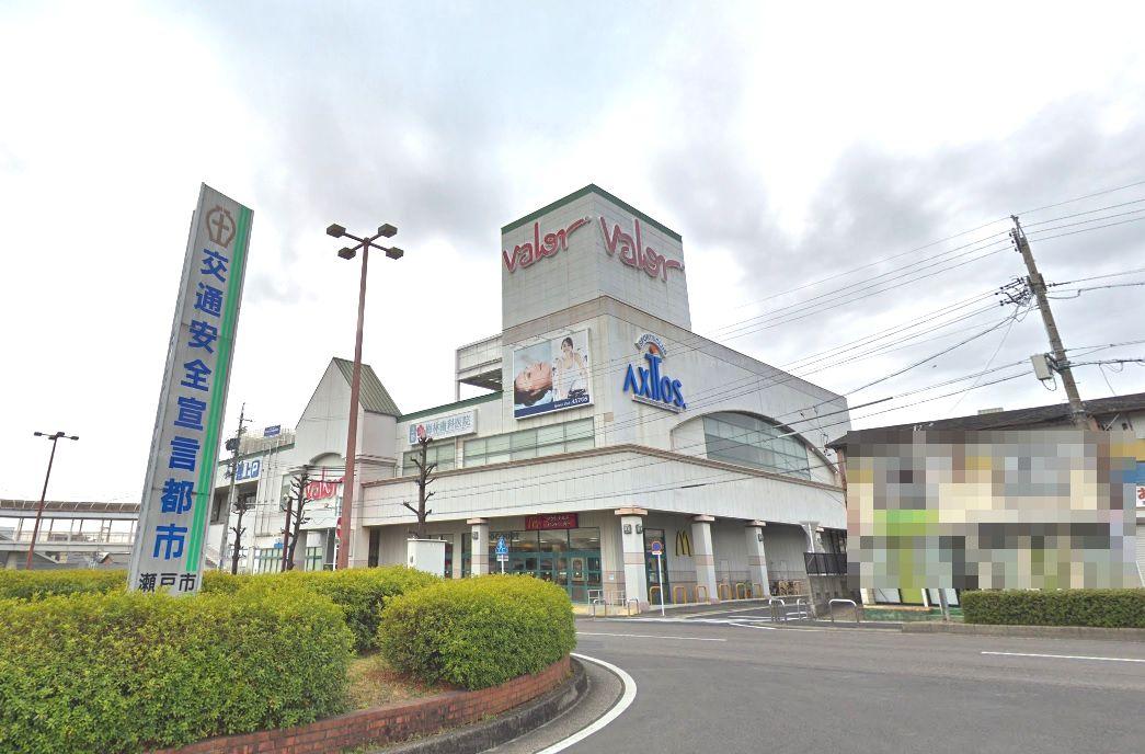 スーパーマーケットバロー 新瀬戸店