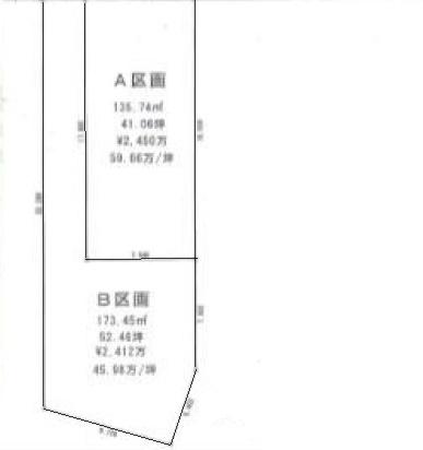 土地 刈谷市熊野町6丁目 JR東海道本線(熱海〜米原)逢妻駅 2450万円
