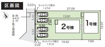 新築戸建 西尾市一色町一色山荒子 名鉄西尾線西尾駅 2080万円