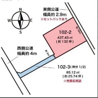 土地 豊田市豊栄町5丁目 愛知環状鉄道末野原駅 8200万円