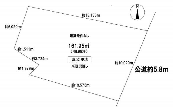 土地 碧南市鷲林町3丁目 名鉄西尾線西尾駅 1250万円
