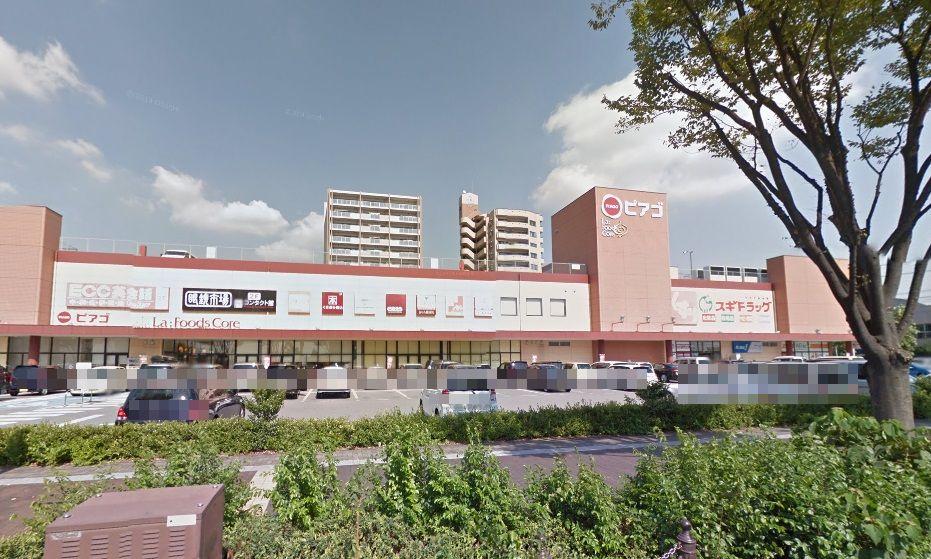 ラフーズコア * La:FoodsCore * 三河安城