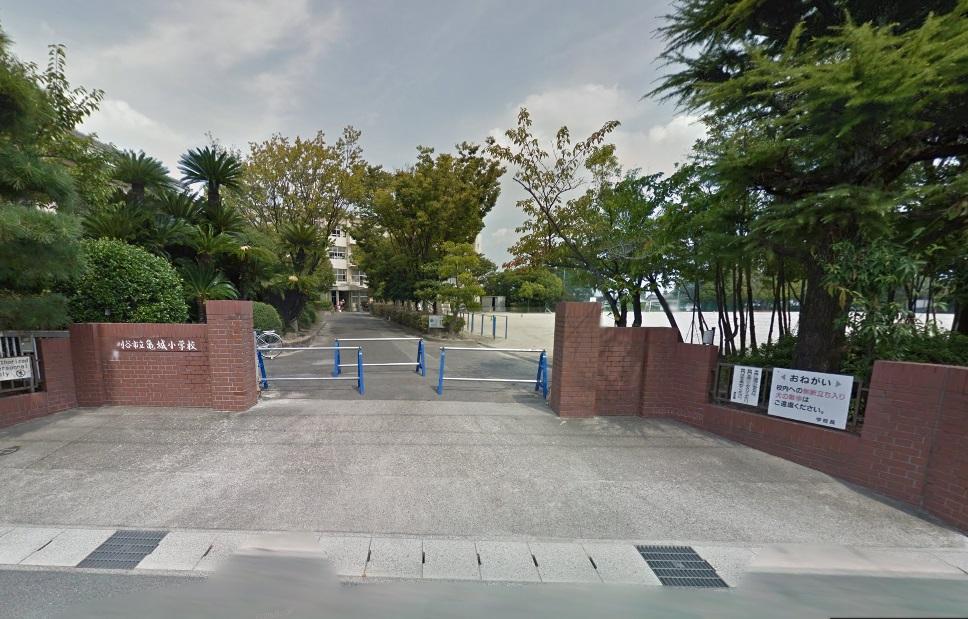 亀城小学校