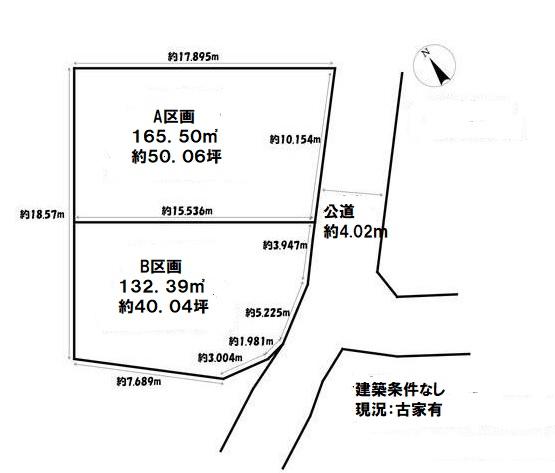 土地 安城市古井町芝崎 名鉄西尾線碧海古井駅 2250万円