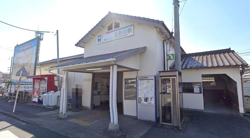 名鉄三河線北新川駅