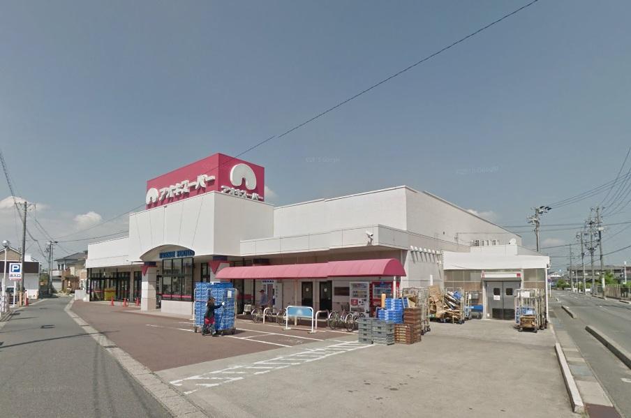 アオキスーパー 高浜店