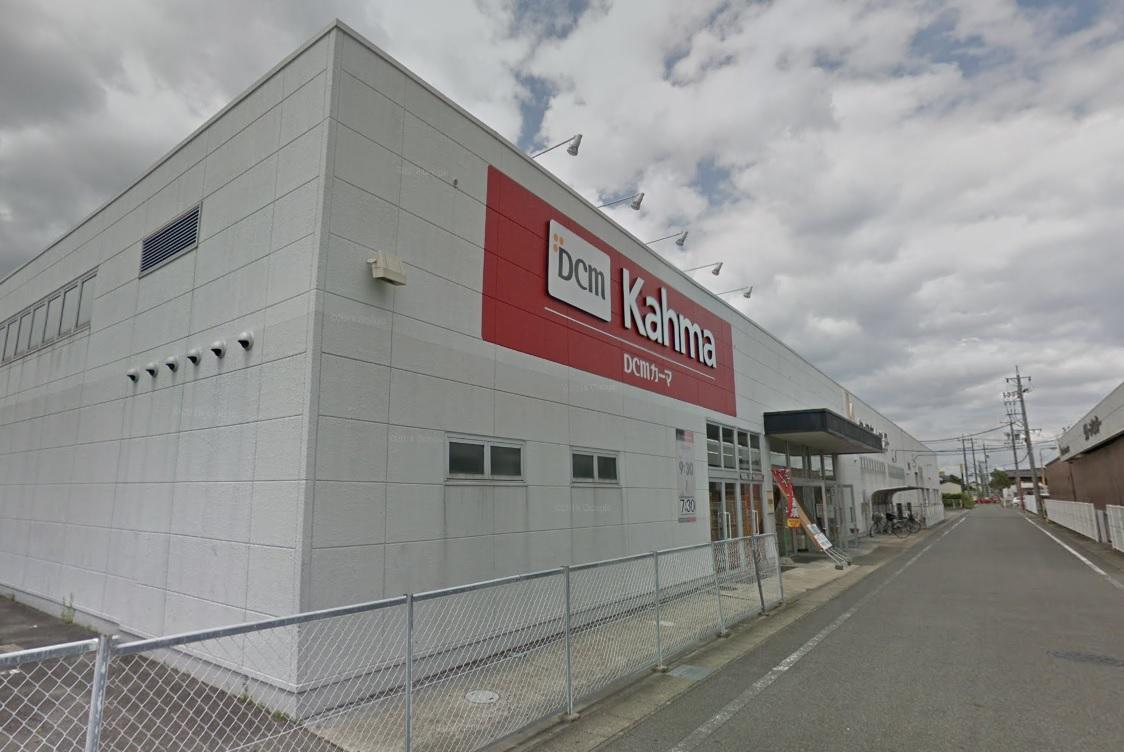 DCMカーマ 高浜店