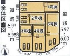 新築戸建 碧南市入船町5丁目 名鉄三河線碧南駅 2390万円