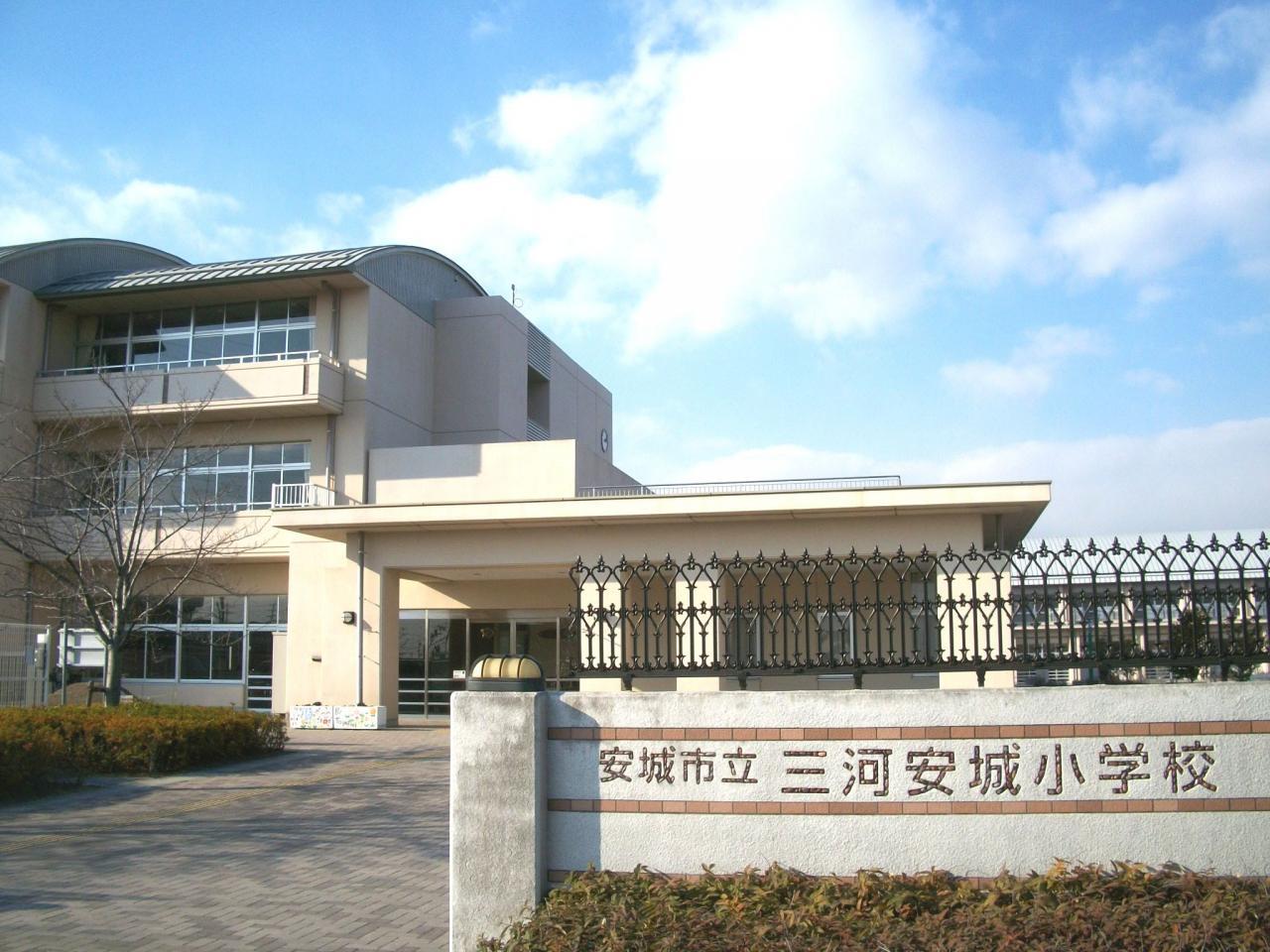 安城市立三河安城小学校