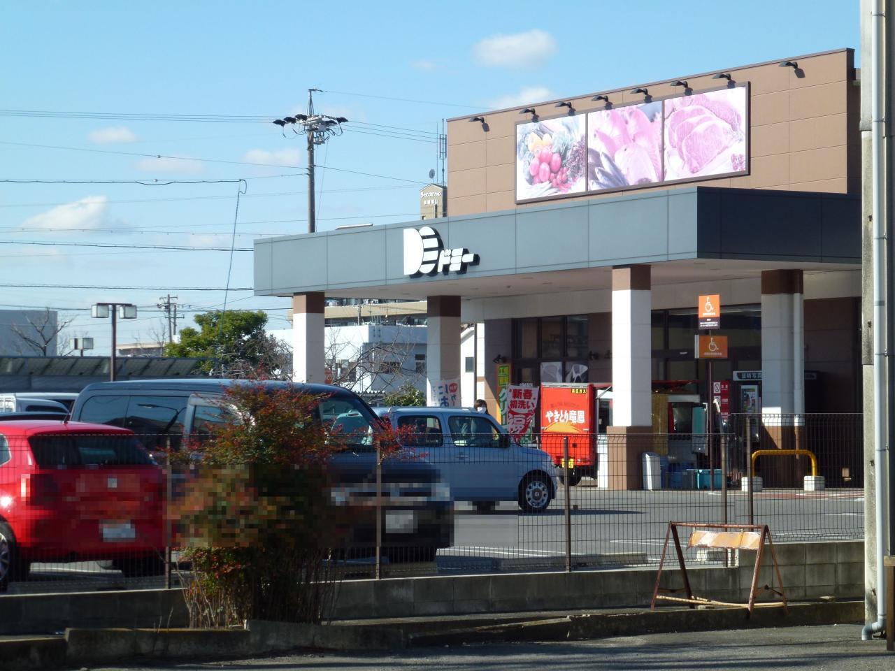 ドミー 安城横山店
