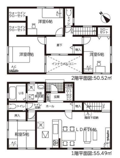 新築戸建 西尾市須田町 名鉄西尾線西尾駅 3090万円