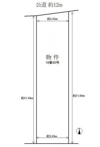 土地 安城市美園町1丁目 JR東海道本線(熱海〜米原)東刈谷駅 1980万円